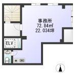 三勇地所ビル5階 6階  7階