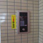 録画機能付きモニター型インターフォン